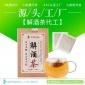 袋泡茶oem代加工 解酒茶 红豆薏米茶养生茶 袋泡茶OEM贴牌