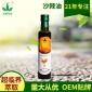 五峰慧果沙棘籽油 沙棘籽油瓶装200ml 沙棘籽油超临界萃取