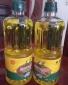 包邮 亚麻籽调和油牡丹籽调和油山茶调和油稻米油850ml 会销礼品