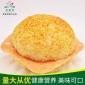 批发白色素培根汉堡 休闲食品仿荤汉堡 食品生产加工汉堡面包