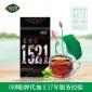 红豆薏米茶冬瓜荷叶茶祛湿茶薏荷香1521养生养生茶oem贴牌代加工