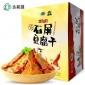 达和源豆腐干750G批发 货架礼盒装石屏豆腐干 休闲食品无添加豆干