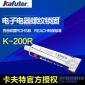 kafuter/卡夫特k-200R工业胶黏剂、符合欧盟ROHS和REACH环保标准