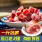 云南特产 丽江带骨老火腿 农家新鲜猪肉腌制火腿 可贴牌 来料加工