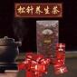 2018新茶松针养生茶红茶 透明盒装茶叶礼盒装茶叶批发厂家直销