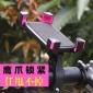 自行车手机架 通用型电动摩托山地车手机导航仪支架 单车手机支架