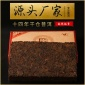 2005年普洱茶熟茶砖勐海布朗山乔木古茶树砖普洱茶厂家批发