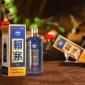 赖茅代理商,茅台集团 赖茅精典酒 蓝瓶500ml 茅台酒厂直销 代理批发招商_茅台酒