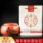 碎银子云南普洱茶熟茶糯米香茶老茶头散茶茶叶茶化石糯香味600克