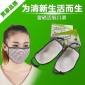 厂家直销 富硒活氧口罩 防尘防雾霾口罩 热销会销收单小礼品