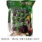 云南特产 野山菌 万家欢牛肝菌 精装品即食小吃零食 休闲零食280g