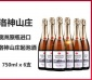 正品批发奔富洛神山庄甜型桃红起泡酒 澳洲原瓶进口葡萄气泡酒