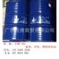 葵二酸二辛酯 DOS  耐寒,增塑效率高 可用于出口