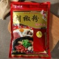 胡椒粉调味料产地货源直供家庭饭店炒菜烹饪烘焙火锅胡椒粉调味料