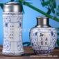 和瓷陶瓷青花瓷茶杯茶具套装普洱红茶叶罐水能杯保温杯商务礼品