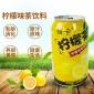 产地货源新款310ml*24罐每箱310柠檬味茶饮料红茶檬茶送袋装现货