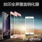 苹果iphonex全屏硬边钢化膜i8plus丝印膜i7防爆膜i6手机膜i5s贴膜