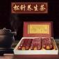 松针养生茶正山小种红茶茶叶礼盒装135克过节送礼佳品福字礼盒