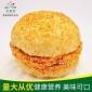 专业供应汉堡胚面包胚 白色黑椒素排汉堡 美味圆形汉堡面包