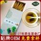 绛酸茶玉米须茯苓菊苣栀子茶养生三角包袋泡茶oem青钱柳茶叶代工