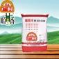 广村万事达SF-35奶精植脂末25公斤奶茶店专用奶精粉
