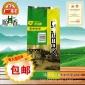广村青牌茉香绿茶600g 顺甘香珍珠奶茶水吧餐饮原料专用茶叶