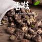 湖北随州香菇朵 剪脚冬菇油面菇金钱菇 肉厚味鲜干货特产批发