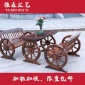 厂家直销防腐花园摆设休闲户外碳化桌椅酒吧品茶双人车轮桌椅组合