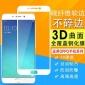OPPO R15全屏钢化玻璃膜A3防爆膜A1抗紫蓝光保护膜oppoA5手机贴膜