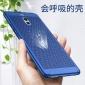 魅蓝note6手机壳 小米6套note5网纹5s超薄s8SAMSUNGS9透气plus硬5x
