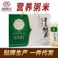 厂家直销五谷杂粮高粱美味六种谷物龙凤娃店4.8kg真空装礼盒
