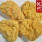 批发中药材胎盘 冷备中药材 清水胎盘 品质保证 量大从优