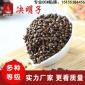 溢香醇花草茶决明子茶500g宁夏熟茶炒制花茶叶
